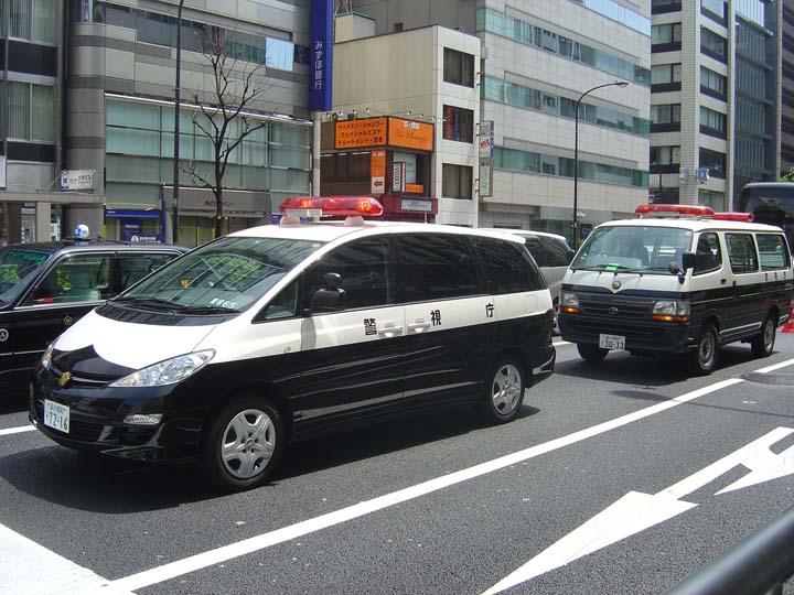 Tokyo Police Department Toyota Estima and Van
