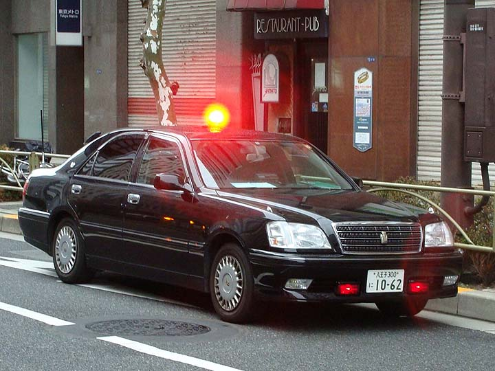 Toyota Crown District Police chief Tokyo