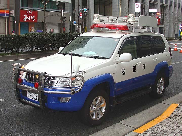 Tokyo Traffic police Toyota Prado