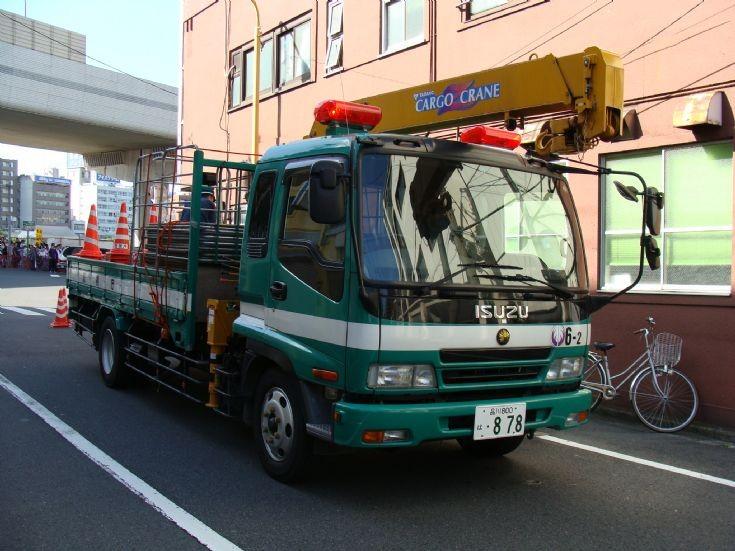 Transportation truck Isuzu Tokyo police