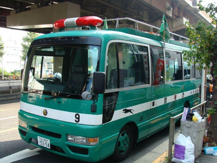 Rescue team bus 9 Nissan Tokyo