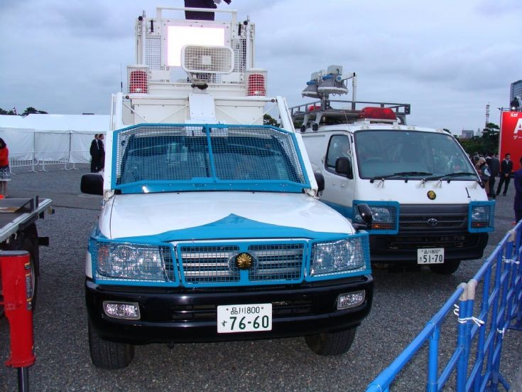 Tokyo Police Department Toyota