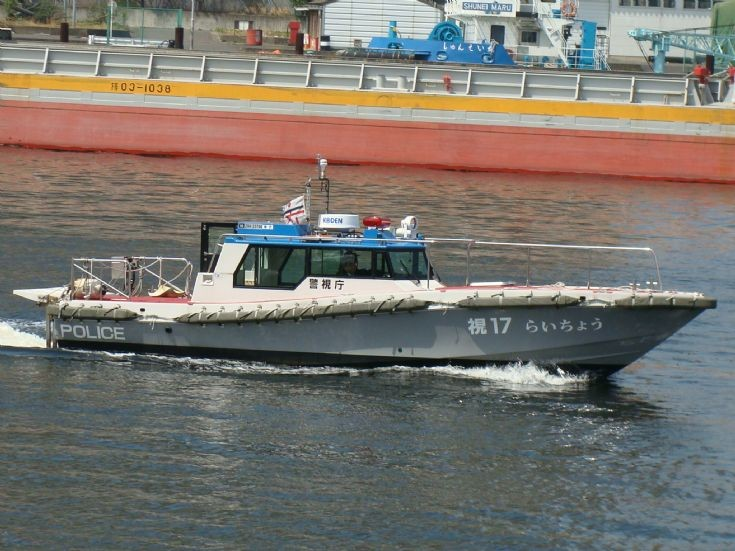 Tokyo Harbour Police boat #17
