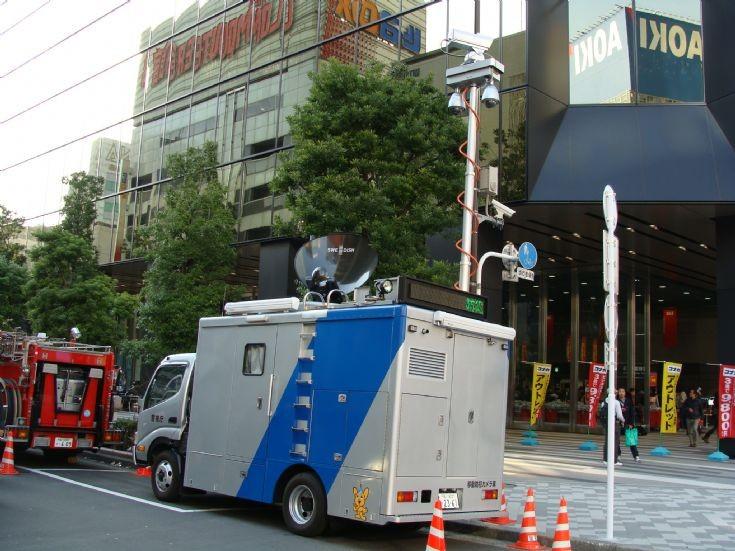 Tokyo (Japan) Police Department Mitsubishi