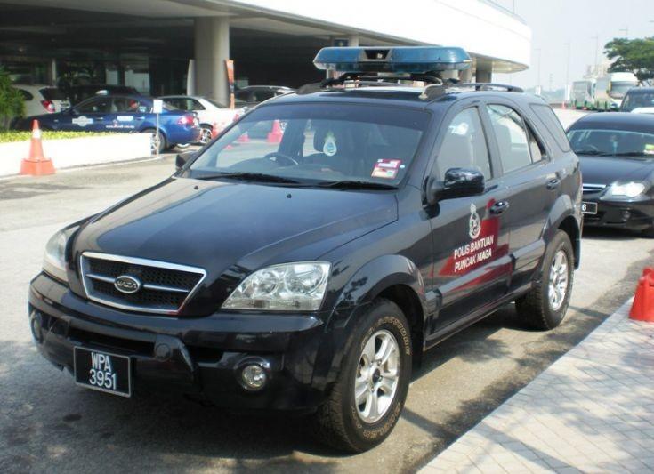 Malaysia - Auxiliary Police Kia