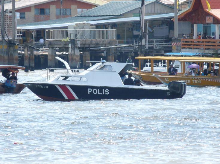 PDB79 patrol boat