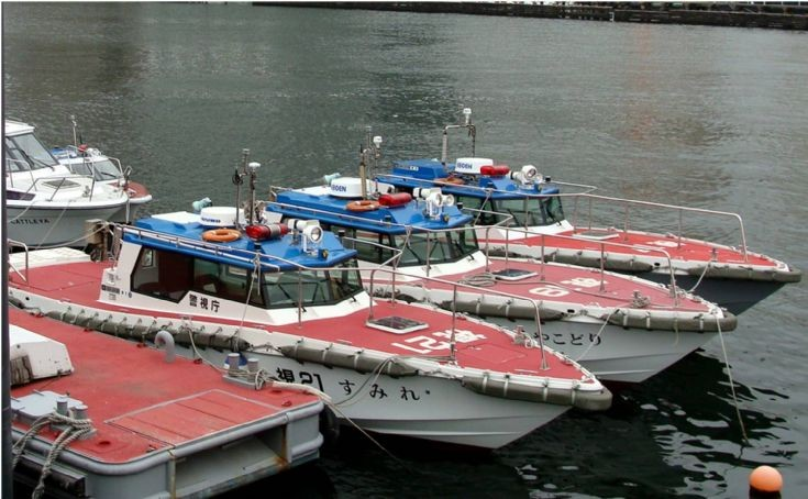 Tokyo Harbour Police Boats