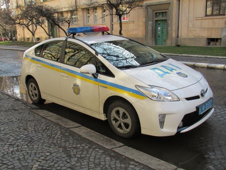 Toyota Prius State Traffic Police