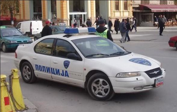 Macedonia Police
