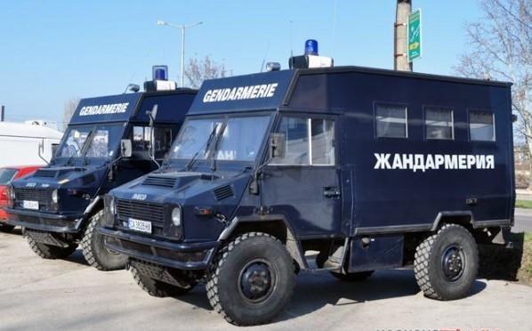 Bulgaria Police