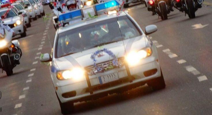 Kurdistan Police