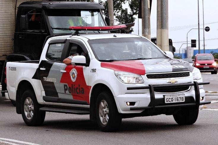 Military Police of São Paulo State