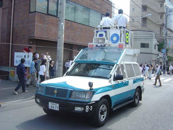 Tokyo Police Department Toyota Landcruiser