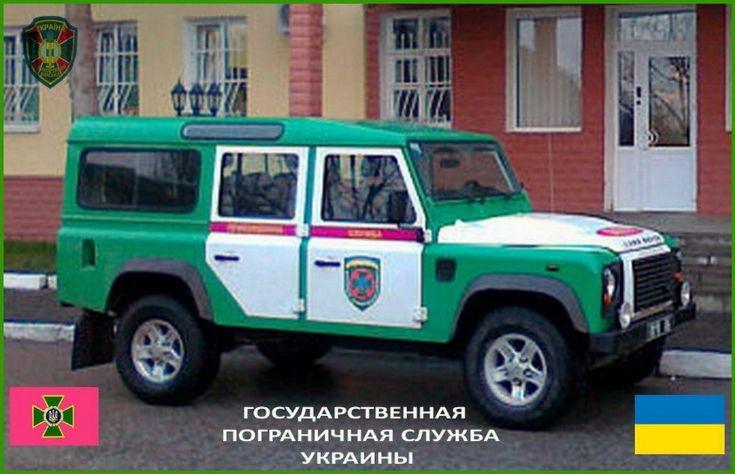 ГПС-Украины