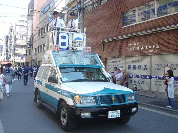 Tokyo Police Riot police Land Cruiser