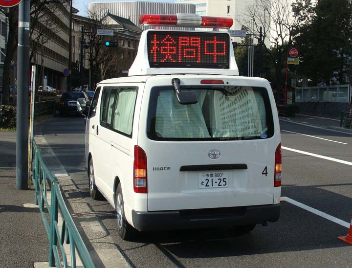Tokyo PD Toyota Traffic van
